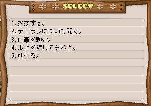 f0011213_7574569.jpg