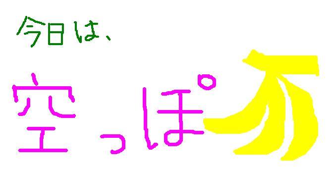 f0012113_8352198.jpg
