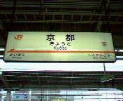 b0081121_1545787.jpg