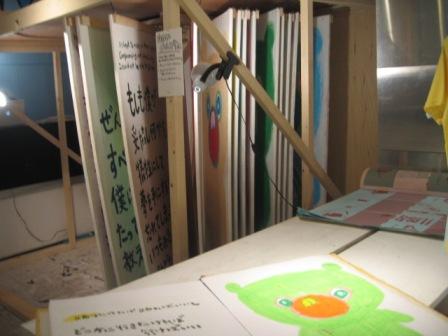 78) sosoカフェ 「YOMI個展」 終了_f0126829_14544851.jpg