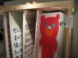 78) sosoカフェ 「YOMI個展」 終了_f0126829_14563166.jpg