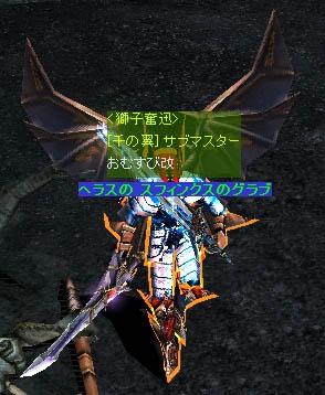 f0044936_17233947.jpg