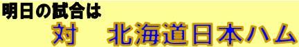 f0080837_17373974.jpg