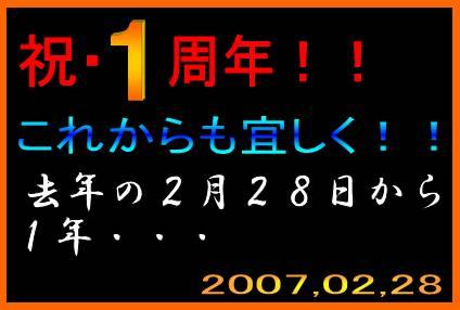 f0080837_7361287.jpg