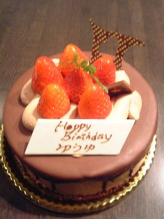 HAPPY BIRTHDAY!自分!!!_a0075738_1154290.jpg