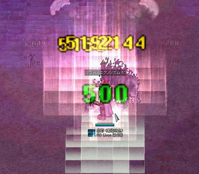 f0126342_17971.jpg