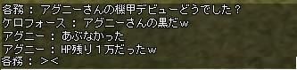 c0102045_19591681.jpg