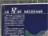 小日向山(高松山)再訪_f0019247_22565426.jpg