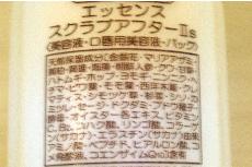 f0084747_16293398.jpg