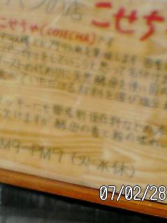 f0126151_18163424.jpg