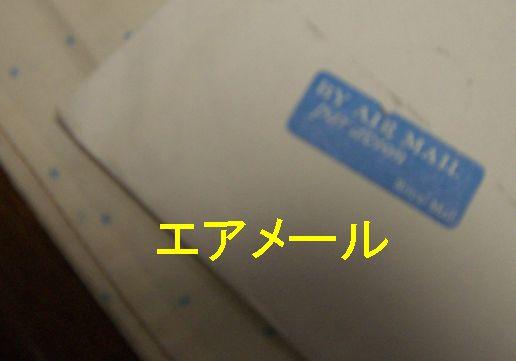 f0053952_16245112.jpg