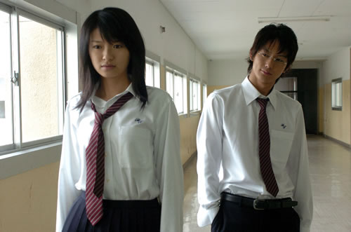 A Asian Movie Where Twin Siblings Fall In Love