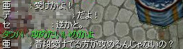 c0112758_073773.jpg