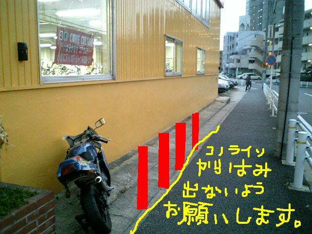 d0094158_14163633.jpg