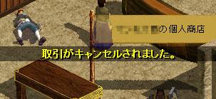 f0115259_12502655.jpg