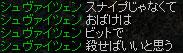 f0115259_1444550.jpg