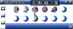 f0057460_2013821.jpg