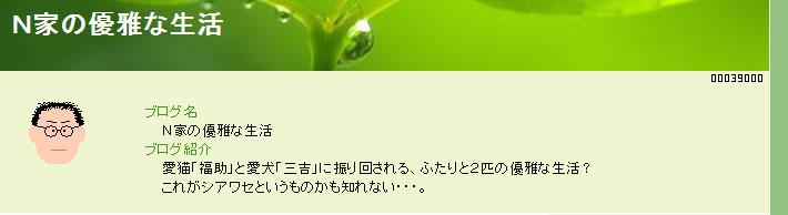c0011766_20485657.jpg