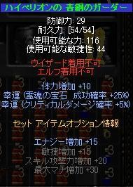 f0109674_2335337.jpg