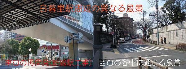 b0091575_23195777.jpg