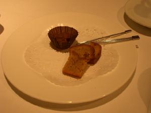 とても美味しかったので_b0064176_2335389.jpg