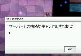 f0101176_19511337.jpg