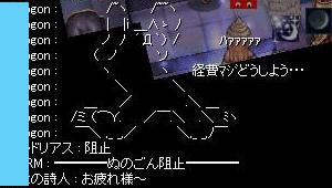 f0101176_195614100.jpg