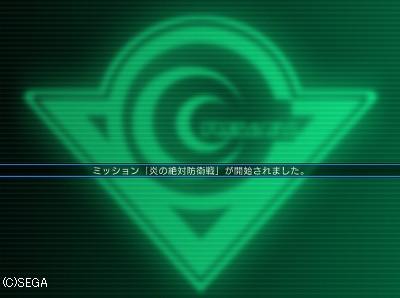PSU-2007-02-22【炎の絶対防衛戦】と???_b0005279_21312436.jpg