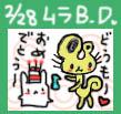b0064495_950042.jpg