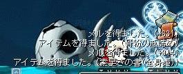 f0127202_1211355.jpg