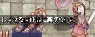 b0098610_10385920.jpg