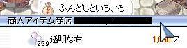 b0098610_10414769.jpg