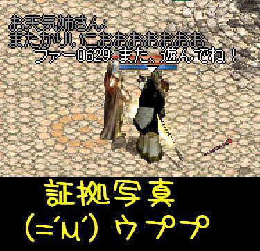 f0072010_1919930.jpg