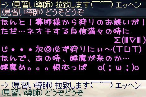 f0072010_19202135.jpg
