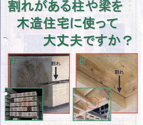 f0057011_712198.jpg