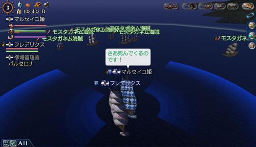 b0072412_254895.jpg