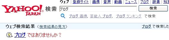e0072113_230489.jpg