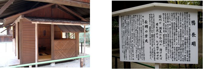京都錦秋編(17):河合神社(06.11)_c0051620_665131.jpg