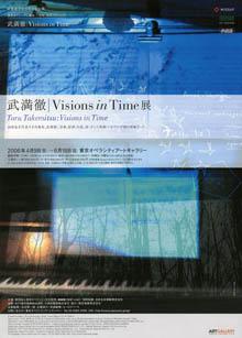 Visions in Time_d0041124_11561714.jpg