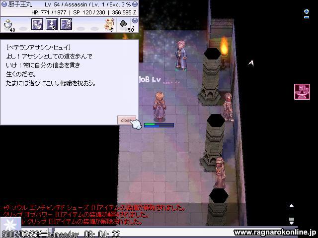 f0080824_116121.jpg
