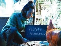 インタビュー初回特別企画vol.1 パフォーマンスアーティスト/ 丹羽良徳さん _c0103430_23234295.jpg