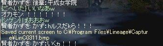 b0010543_134043.jpg