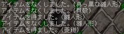 f0007444_1452339.jpg