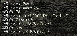 c0107459_328263.jpg