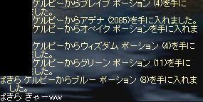 f0043259_39311.jpg