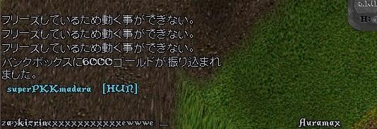 e0030975_0324814.jpg
