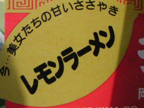 f0019976_0321062.jpg