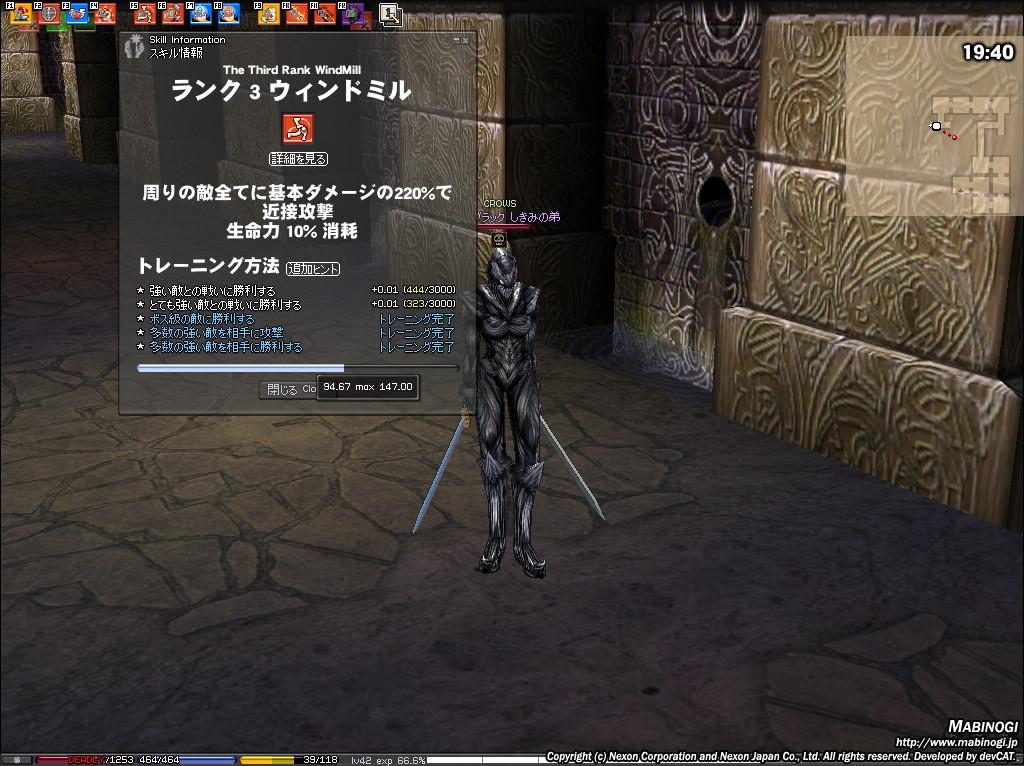 b0066682_14553813.jpg