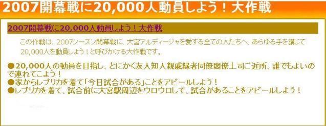 a0067285_201147.jpg
