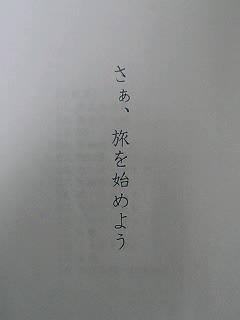 f0024389_901598.jpg